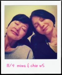 Miwa_chie_ws